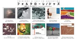 Revista Latina Japon 2016