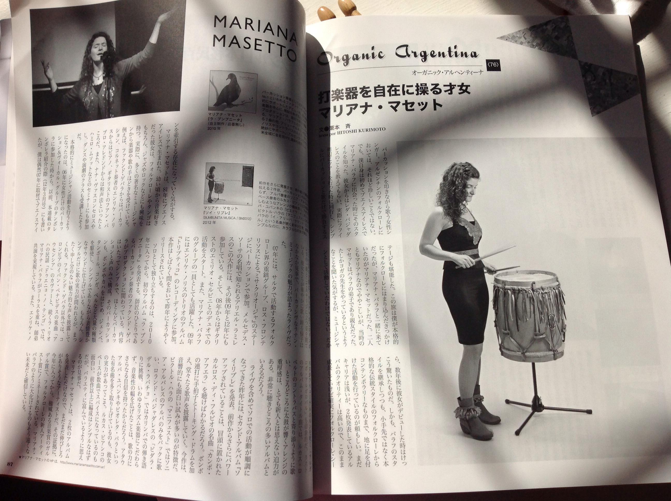 Nota de la revista Latina Japón.jpg
