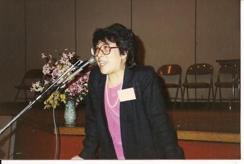 Jean+Chin+CISANI+1990.jpg