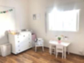 מייקאובר חדר ילדות