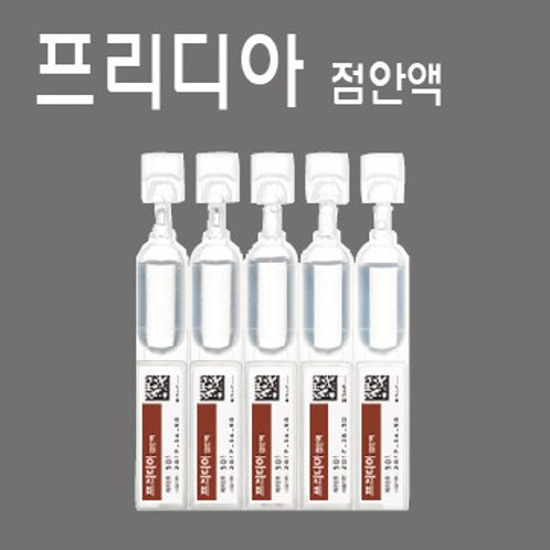 프리디아 점안액 (Phenylephrine HCL / Tropicamide)
