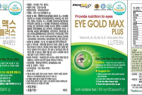 아이골드맥스플러스(Eye Gold Max Plus) (500 mg x 30C)