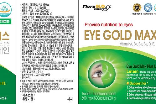 아이골드맥스플러스(Eye Gold Max Plus) (500 mg x 60C)