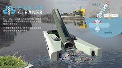 River Cleaner