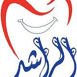 Al Rashid Logo 2.JPG