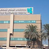 Al Kindi Hospital - Bahrain.jpg