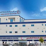 dar-al-shifa building.jpg