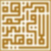 Al Jawhara Center.jpg