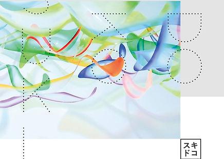 赤れんがテラス|テラス計画写真