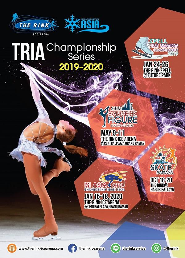 TRIA-CS-Poster.jpg