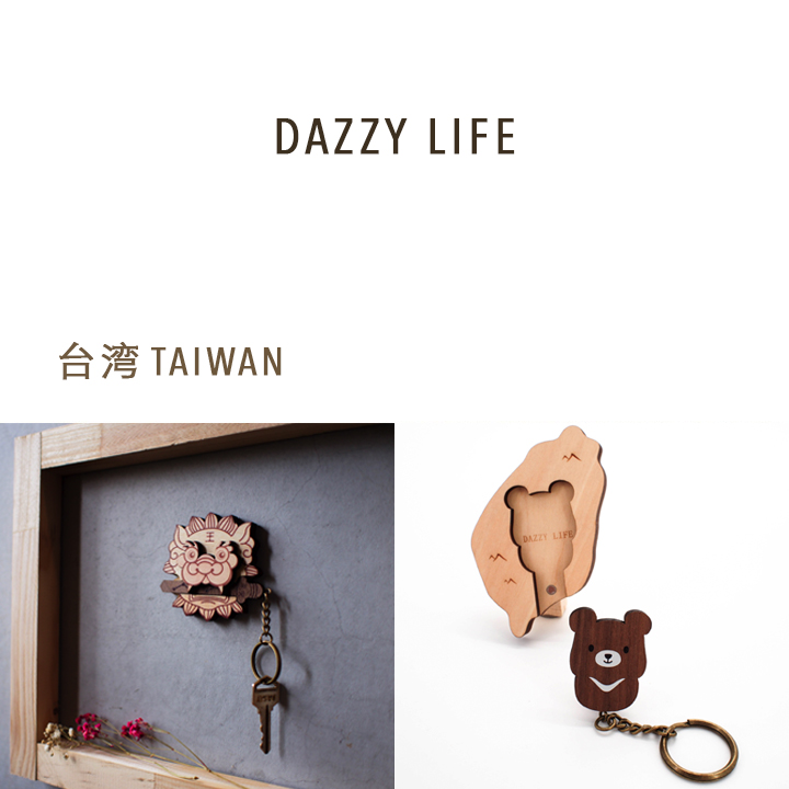 DAZZY LIFE