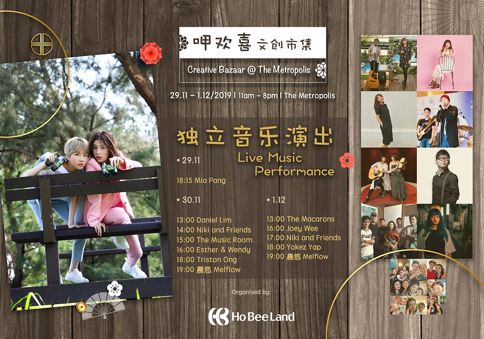 Performace Poster-landscape-updated.jpg