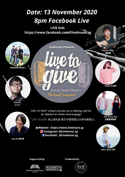 Live to give poster png png.png