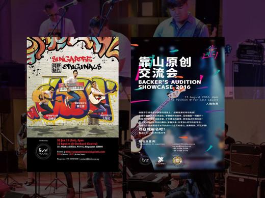 Livehouse Presentation -3-25_page-0015.j