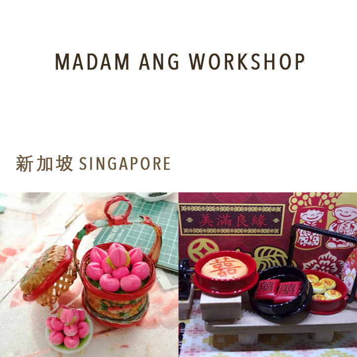 Madam Ang Workshop