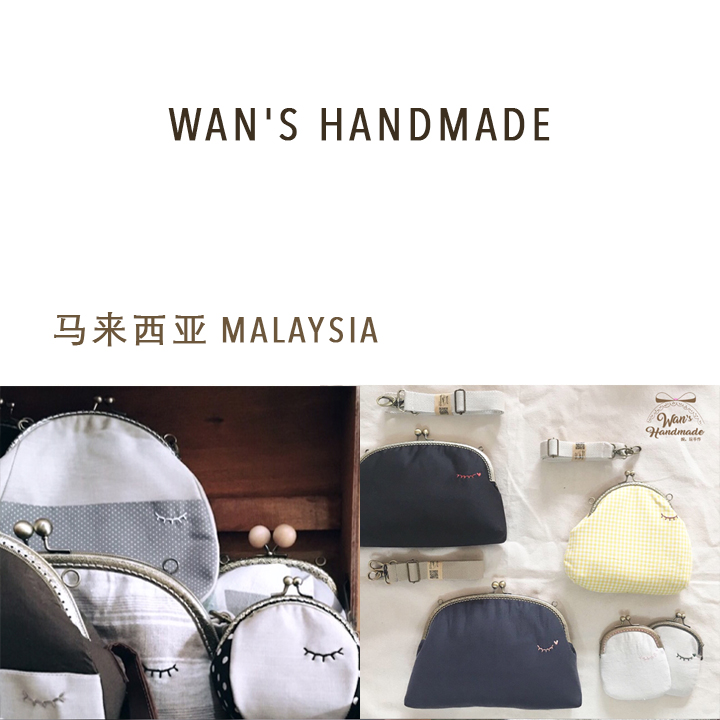 WAn's Handmade