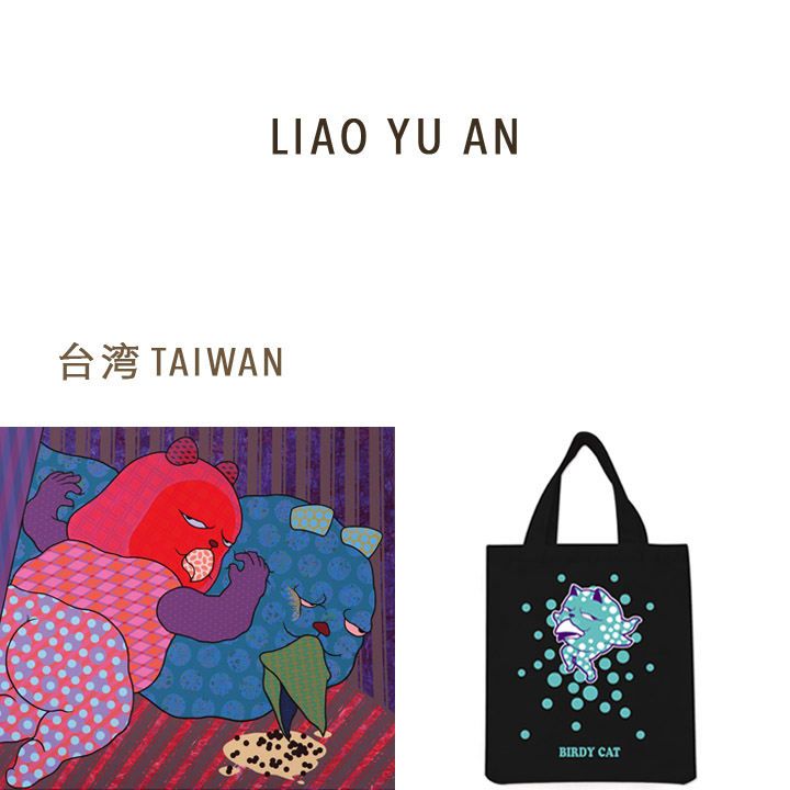 LIAO YU AN