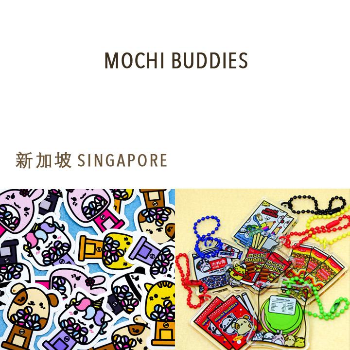 MOCHI BUDDIES