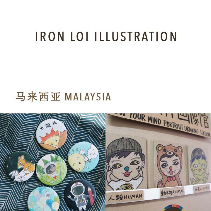 Iron Loi Illustration