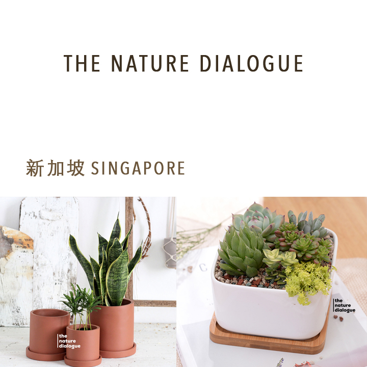 The nature dialogue