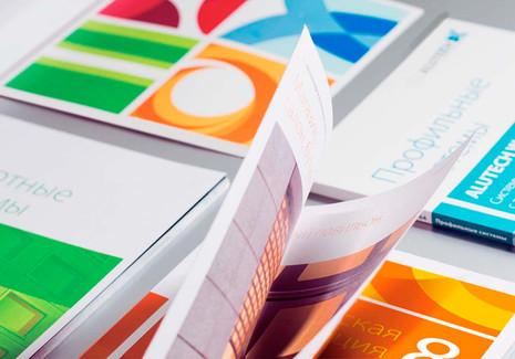 Печатная продукция – основная составляющая рекламы любого бизнеса