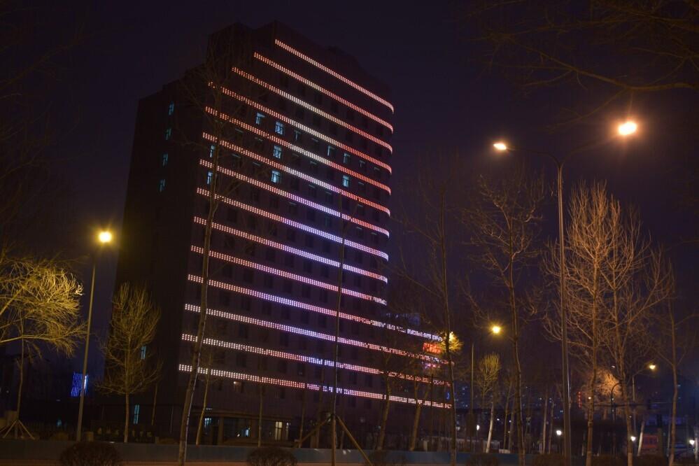 Illumination lighting (257).jpg
