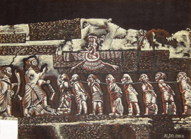 Inscription of Darius