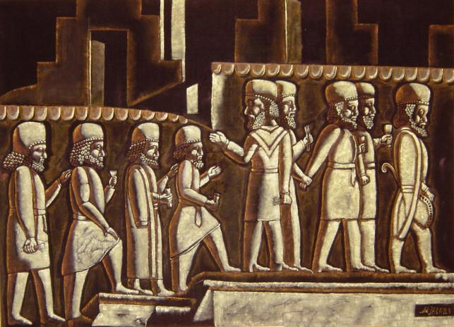 Board room, Persepolis