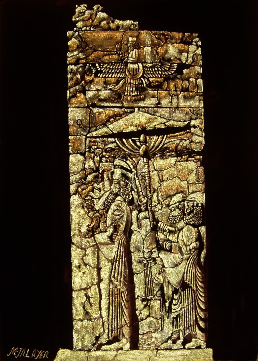 Persepolis relief