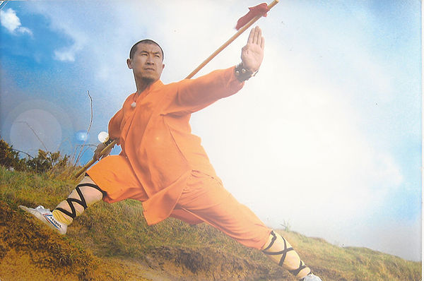 China Spirit UK Shaolin Martial Arts