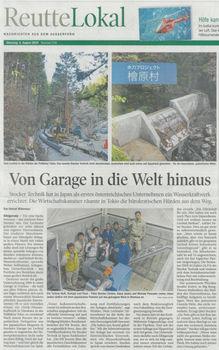 Tiroler Tageszeitung 2019