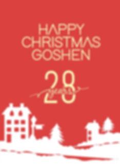 크리스마스 홈페이지-01.jpg