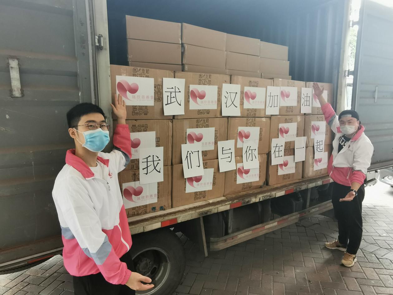 瑞欣慈善會捐贈五萬個口罩及一萬支酒精噴霧予湖北省 全力支援祖國抗疫工作