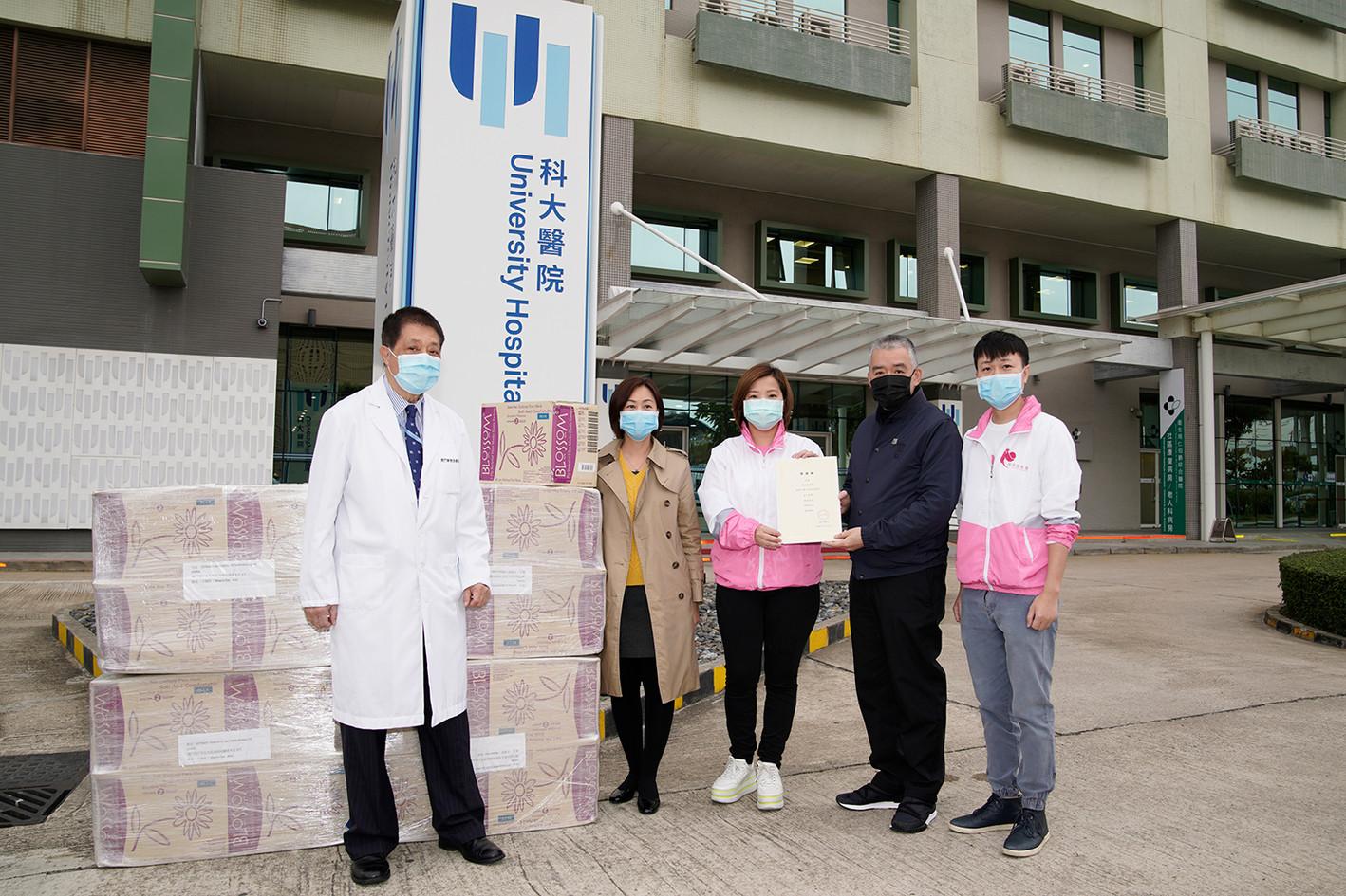 瑞欣慈善會捐贈二萬口罩予科大醫院 支持本澳前線醫護及市民抗疫