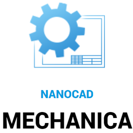 nanoCAD Mechanica: Workstation