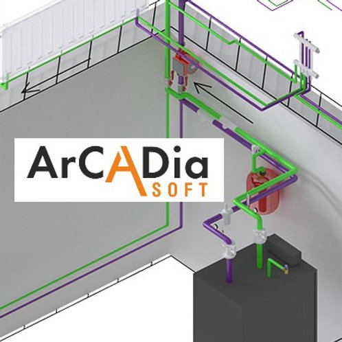 ArCADia-HEATING INSTALLATIONS
