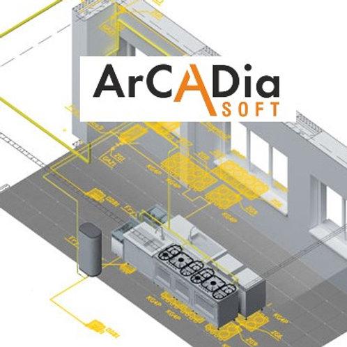 ArCADia-GAS INSTALLATIONS 2