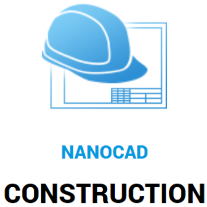 nanoCAD Construction: Workstation