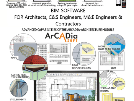 ArCADia BIM for Architects, C&S Engineers, M&E Engineers & Contractors.