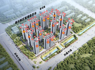 WeChat 圖片_20201225164920.jpg
