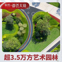 WeChat 圖片_20210825130305.jpg