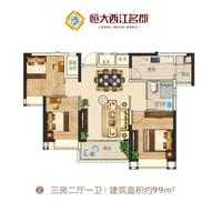 恆大西江名郡 (12).jpg