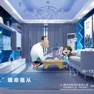 WeChat 圖片_20210818181210.jpg