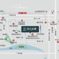 景業壹方天地2.jpg