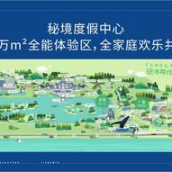 世茂碧海銀湖02.jpg