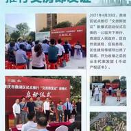 WeChat 圖片_20210822150152.jpg