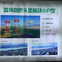 WeChat 圖片_20210509173318.jpg