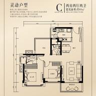 龍光玖譽城 (15).jpg