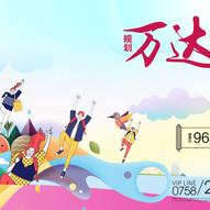 WeChat 圖片_20210818181208.jpg