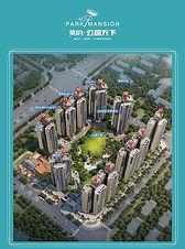 WeChat 圖片_20210818181145.jpg